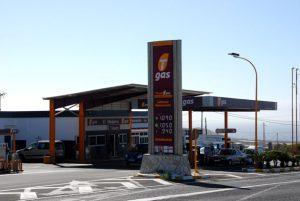 Gasolinera Tgas El Médano, Tenerife