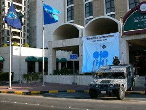 Reunión de la OPEP en Kuwait