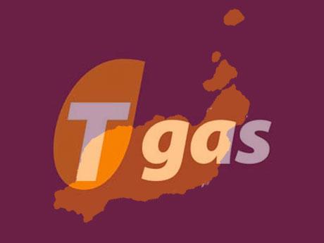 Tgas en Lanzarote