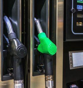 Tipos de combustible